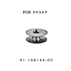 Шпулька 91-168144-05