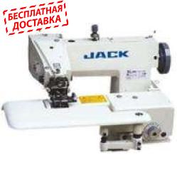 Машина потайного стежка Jack-T641-2A
