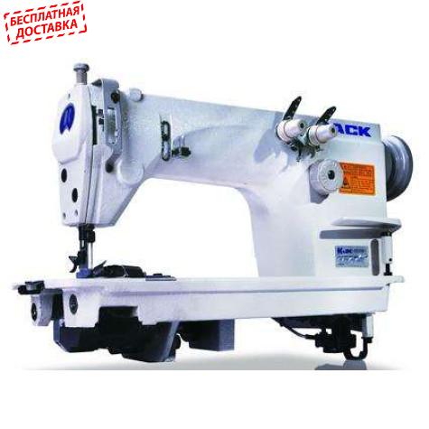 Jack JK-8558W-1 Двухигольная промышленная швейная машина цепного параллельного стежка