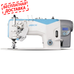 Jack JK-58450J-403E двухигольная швейная машина с автоматикой и отключением игл