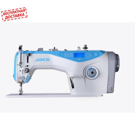 """Jack JK-A4-7H одноигольная прямострочная """"говорящяя"""" швейная машины с автоматикой для тяжелых тканей"""
