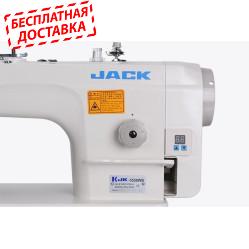 Jack JK-5558G/WB прямострочная машина с обрезкой края материала и встроенным сервоприводом