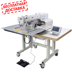 Jack JK-T3020TDB-D программируемая швейная машина-автомат для пришивания кармана на джинсовые изделия