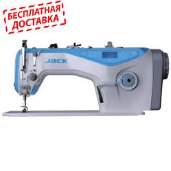 Jack JK-A3 прямострочная машина с автоматической закрепкой и обрезкой нити