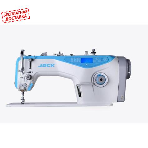 Jack JK-A4S-W одноигольная прямострочная швейная машина с автоматикой