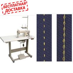 Japsew J-200 промышленная швейная машина для имитации ручного стежка