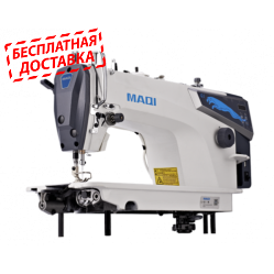 MAQI Q1H Промышленная швейная машина челночного стежка
