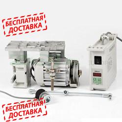 Zoje ZJ750 (750 Вт) Электродвигатель энергосберегающий