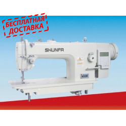 Shunfa SF0303D Прямострочная швейная машина челночного стежка с шагающей лапкой и автоматикой