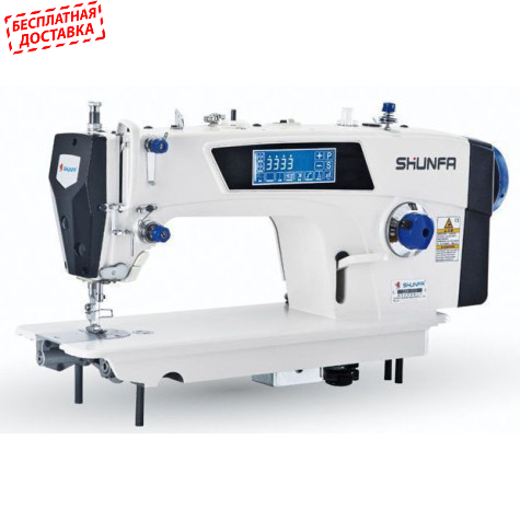 Прямострочная швейная машина с автоматикой Shunfa S8-D5