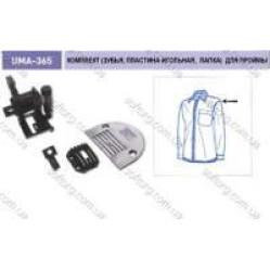 Комплект для проймы UMA-365 width=