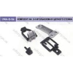 Комплект на машину с П-образной платформой UMA-D-56 width=