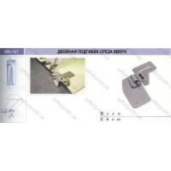 Приспособление для двойной подгибки среза вверх UMA-161 width=