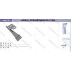 Приспособление для изготовления шлевки с двойной подгибкой срезов UMA-124 width=