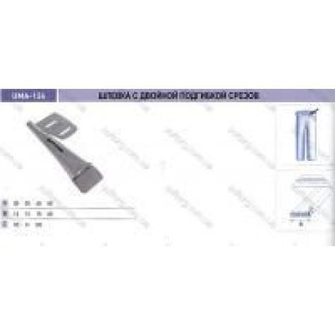 Приспособление для изготовления шлевки с двойной подгибкой срезов UMA-124