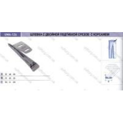Приспособление для изготовления шлевки с двойной подгибкой срезов встык с корсажем UMA-126 width=