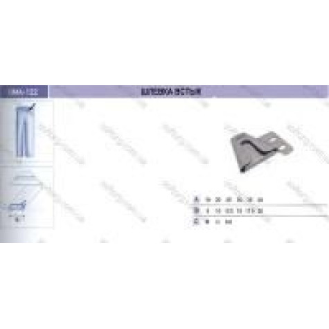 Приспособление для изготовления шлевки внахлест UMA-122-B