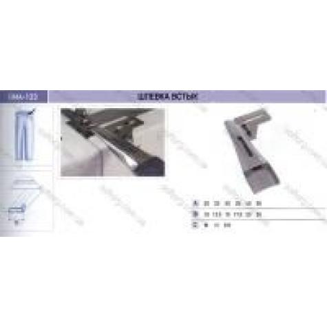 Приспособление для изготовления шлевки внахлест UMA-123-B (10~20)