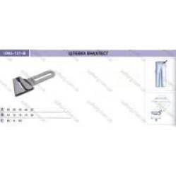Приспособление для изготовления шлевки встык UMA-121 width=