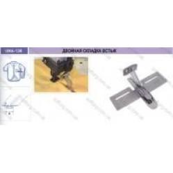 Приспособление для изготовления складки встык UMA-138 width=