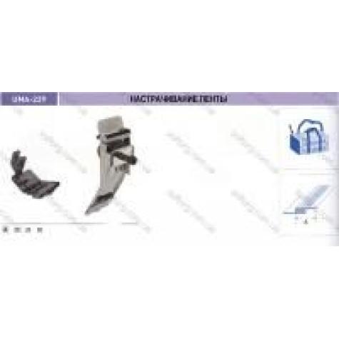 Приспособление для настрачивания ленты на закрытый срез UMA-229