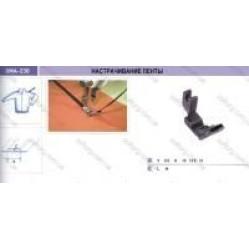 Приспособление для настрачивания ленты UMA-230 (5~20) width=