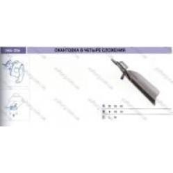 Приспособление для окантовки в четыре сложения UMA-206-S (8~12) width=