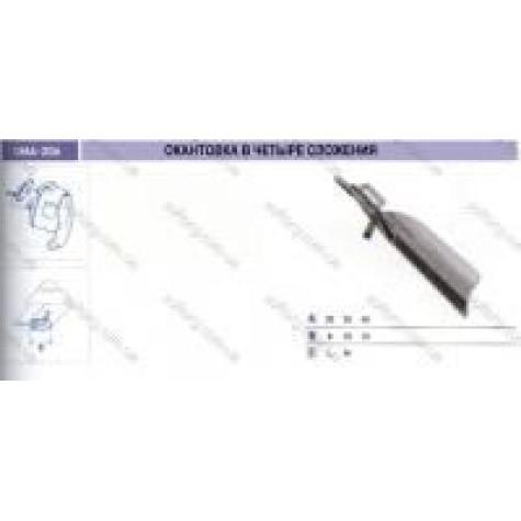Приспособление для окантовки в четыре сложения UMA-206-S (8~12)