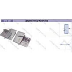 Приспособление для подгиб среза в четыре сложения UMA-306 (50~85) width=