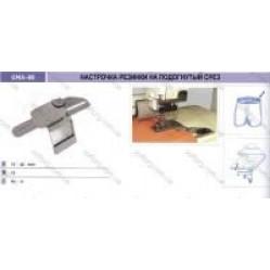 Приспособление для подгибки вниз с притачкой поясной резинки снизу UMA-88 width=