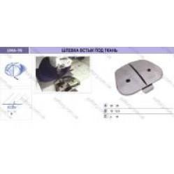Приспособление для притачки шлевки с одновременной втачкой жесткой бейки UMA-97 width=