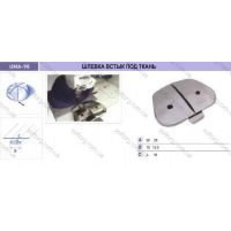 Приспособление для притачки шлевки с одновременной втачкой жесткой бейки UMA-97