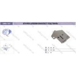 Приспособление для притачки шлевки внахлест снизу UMA-107 width=