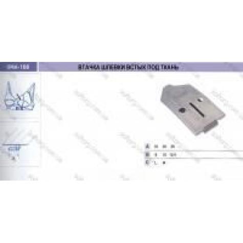 Приспособление для притачки шлевки встык снизу UMA-108