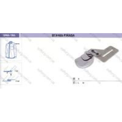 Приспособление для втачки рукава UMA-184