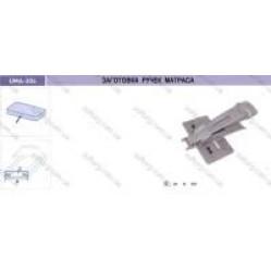 Приспособление для заготовки ручек матраса UMA-304 width=