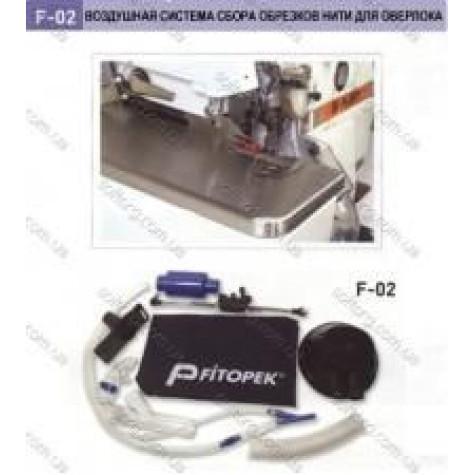 Система для облегченнного подъема педали оверлока UMA-F-02-03-F