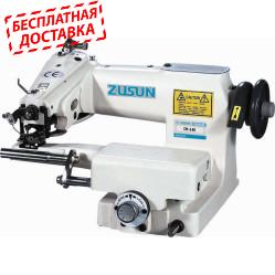 ZUSUN CM-140 Подшивочная машина потайного стежка