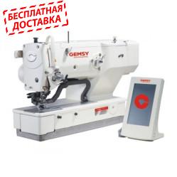 Gemsy GEM1790AS петельный автомат