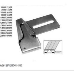 А36 приспособление для изготовления шлевки