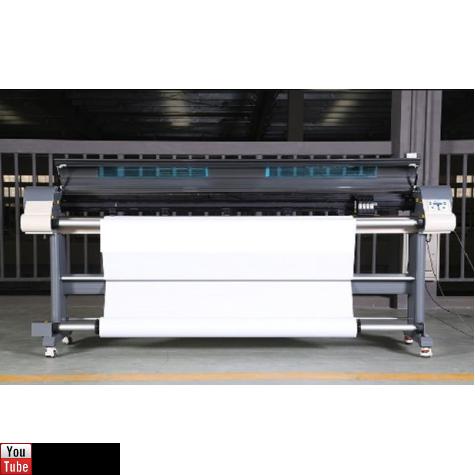 Струйный плоттер для лекал RPSP-NM-ID-1-1600-I-WC2-FF-1P220
