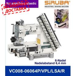 Siruba VС008-06064P/VPL/LSA/R,  Шестиигольная лампасная машина цепного стежка с цилиндрической платформой