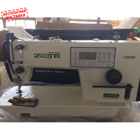 Zoje ZJ8000E-D4J-HG/02 Одноигольная промышленная швейная машина челночного стежка